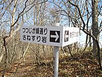 Shiraga_108