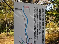 Shiraga_134