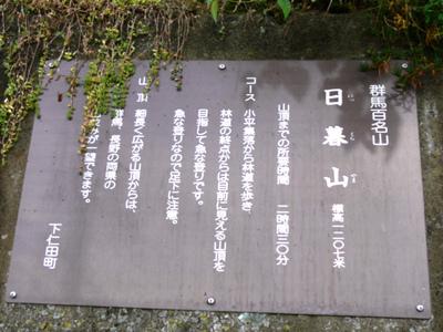 Nishijyosshu_008