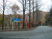 Nishijyosshu_043