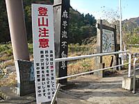 Chozu_018