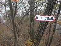 Chozu_055