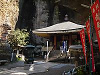 Chichibu_201111_039