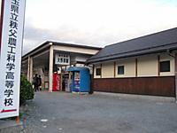 Chichibu_201111_133