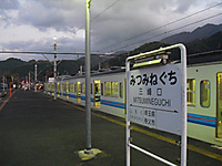 Chichibu_201111_148