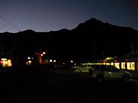 Chichibu_201111_152