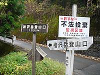 Kannaseisou_103