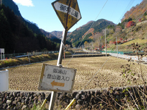 Nikkure_takaiwa_072