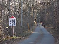 Arafune2011_089