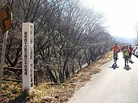 Arafune2011_106