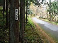 Chichibu201112_032