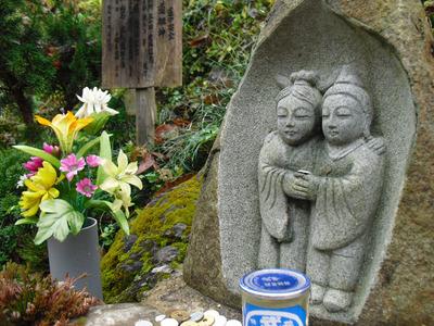 Chichibu201112_038