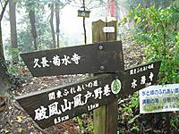 Chichibu201112_090