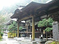 Chichibu201112_108