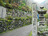 Chichibu201112_114
