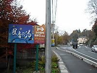 Chichibu201112_132