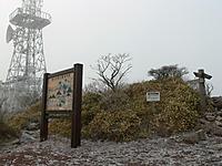 Akagi201112_033