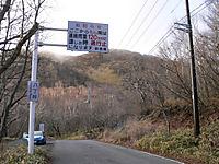 Akagi201112_064