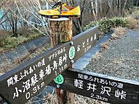Akagi201112_072