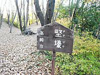 Azumikanna_068