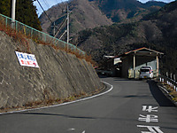 Takadayama_002