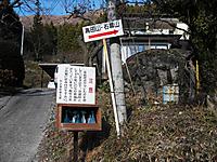 Takadayama_019