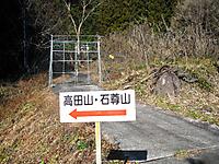 Takadayama_028