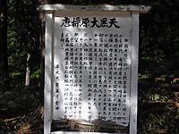 Takadayama_161