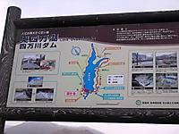 Takadayama_209