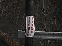 Takadayama_214