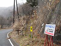 Takadayama_218