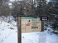 Kurofu2011_193