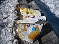 Kurofu2011_212