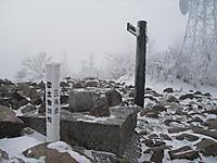 Akagi2011snow_092