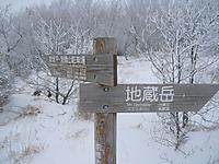 Akagi2011snow_102