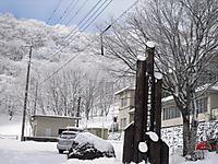 Akagi2011snow_167