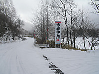 Akagi2011snow_243