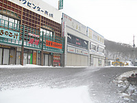 Akagi2011snow_266