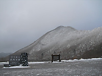 Akagi2011snow_305