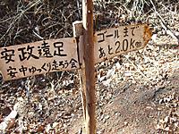 Kumanokiridumi_035