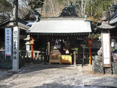 Kumanokiridumi_046