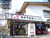 Kumanokiridumi_057