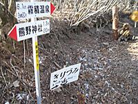 Kumanokiridumi_067