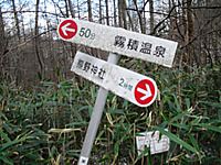 Kumanokiridumi_087