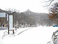 Akagi2011snow_009