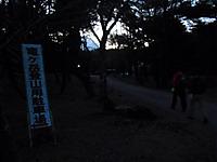 Diamond_fuji2011_014