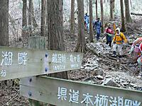 Diamond_fuji2011_278
