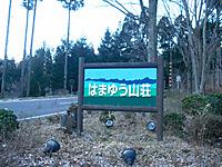 Tunoochi_012