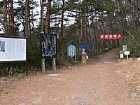Akagifudou2012_004