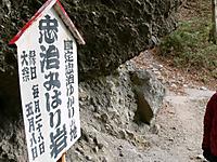 Akagifudou2012_0262